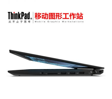 ThinkPad P52s EHK笔记本电脑i7-8550u 16G 1TB M X150 2G独显 FHD