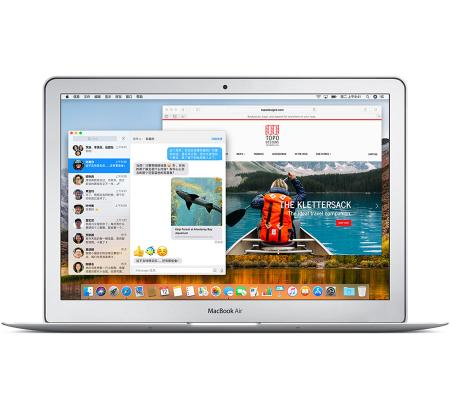 Apple MacBook Air 13.3英寸笔记本电脑 银色(2017款Core i5 处理器/8GB内存/128GB闪存 MQD32CH/A)