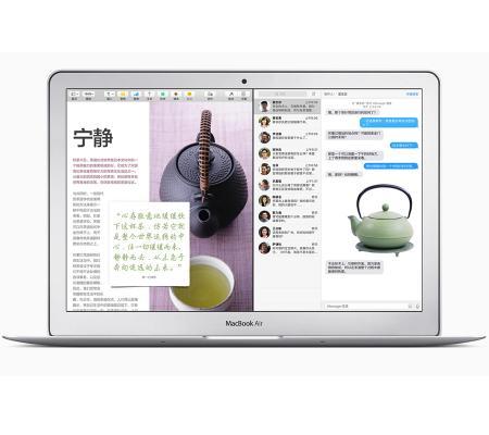Apple MacBook Air 13.3英寸笔记本电脑 银色(2017款Core i5 处理器/8GB内存/256GB闪存 MQD42CH/A)